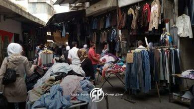 صورة سوريات يلجأن إلى إصلاح الملابس وتبادلها مع بعضهن لمواجهة موجة الغلاء في سوريا