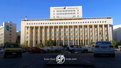 صورة وزيرة سورية سابقة تنتقد قرارات مصرف سورية المركزي مؤكدة تأثيرها السلبي على الاقتصاد
