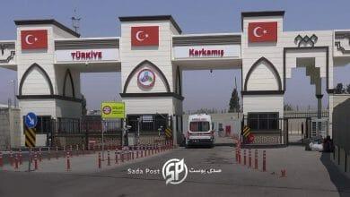 صورة إدارة معبر جرابلس تعيد فتح المعبر أمام السوريين القادمين للدخول إلى تركيا