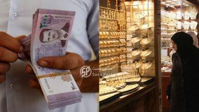 صورة الليرة السورية تتدهور بشكل كبير أمام الدولار والذهب!