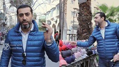 صورة باسم ياخور ينزل إلى أسواق دمشق ليستطلع ما يمكن أن تشتريه 1000 ليرة سورية (فيديو)